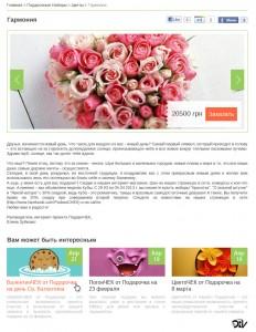 flowers_single
