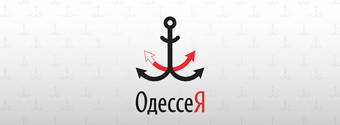 odesseya_2013