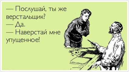 atkritka_1388081323_849