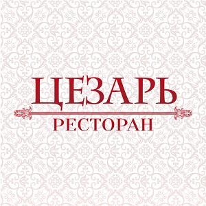 cezar_cover-01