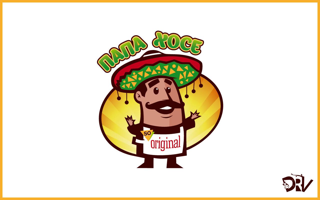 papa_hose_logo