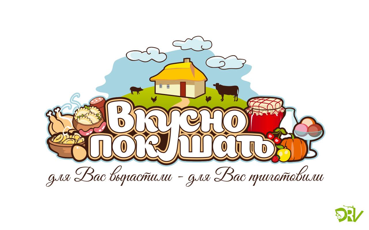 vkysno_logo
