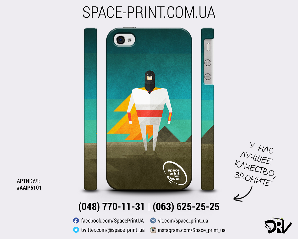 sp_iphone_4_case