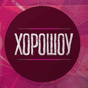 LogoGoodSgow